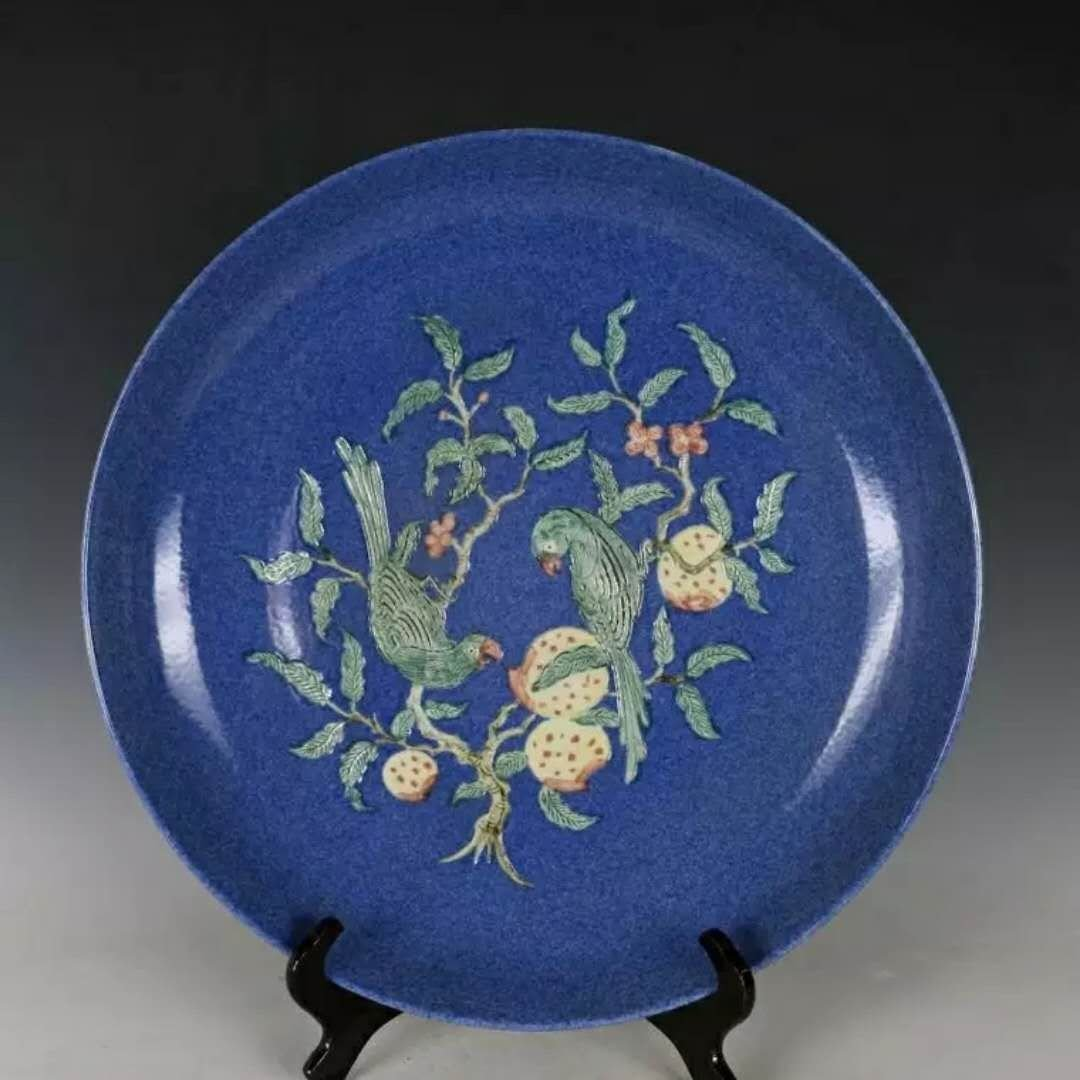 Excellent Chinese blue  famille rose porcelain charger