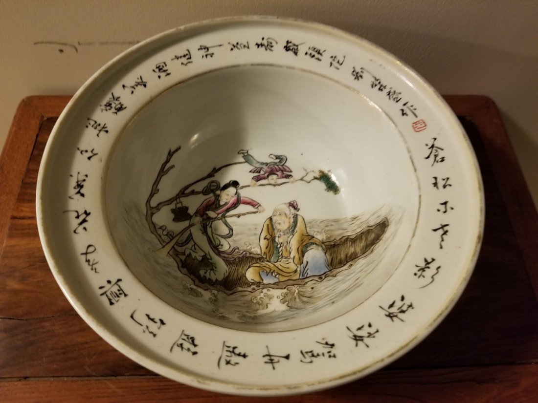 Republic Chinese porcelain famille rose bowl