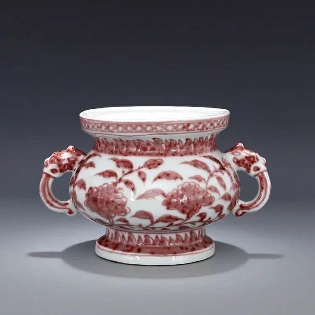 A red copper porcelain twin ear censer