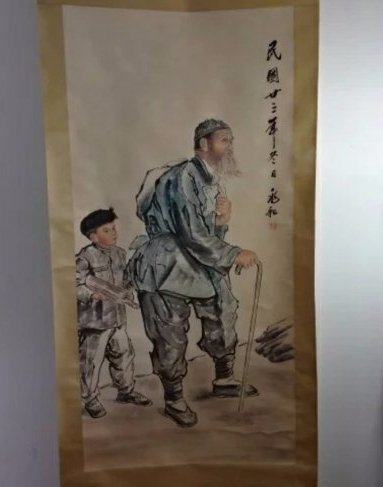 Fine Chinese color ink painting
