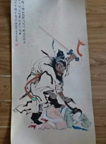 Chinese color ink painting