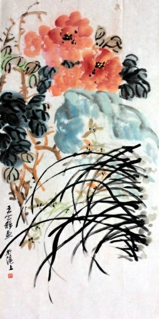 Vintage modern Chinese ink color painting