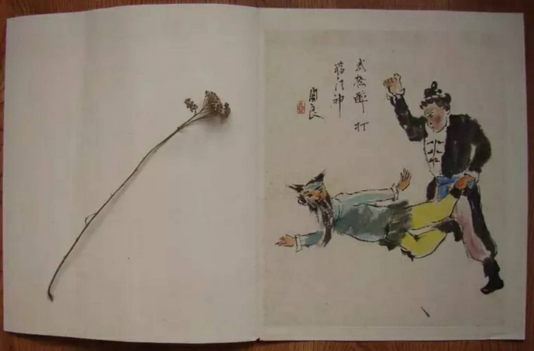 Vintage Chinese watercolor painting