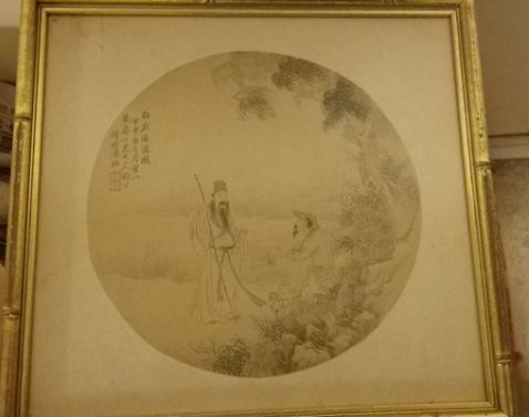 Excellent Chinese ink painting