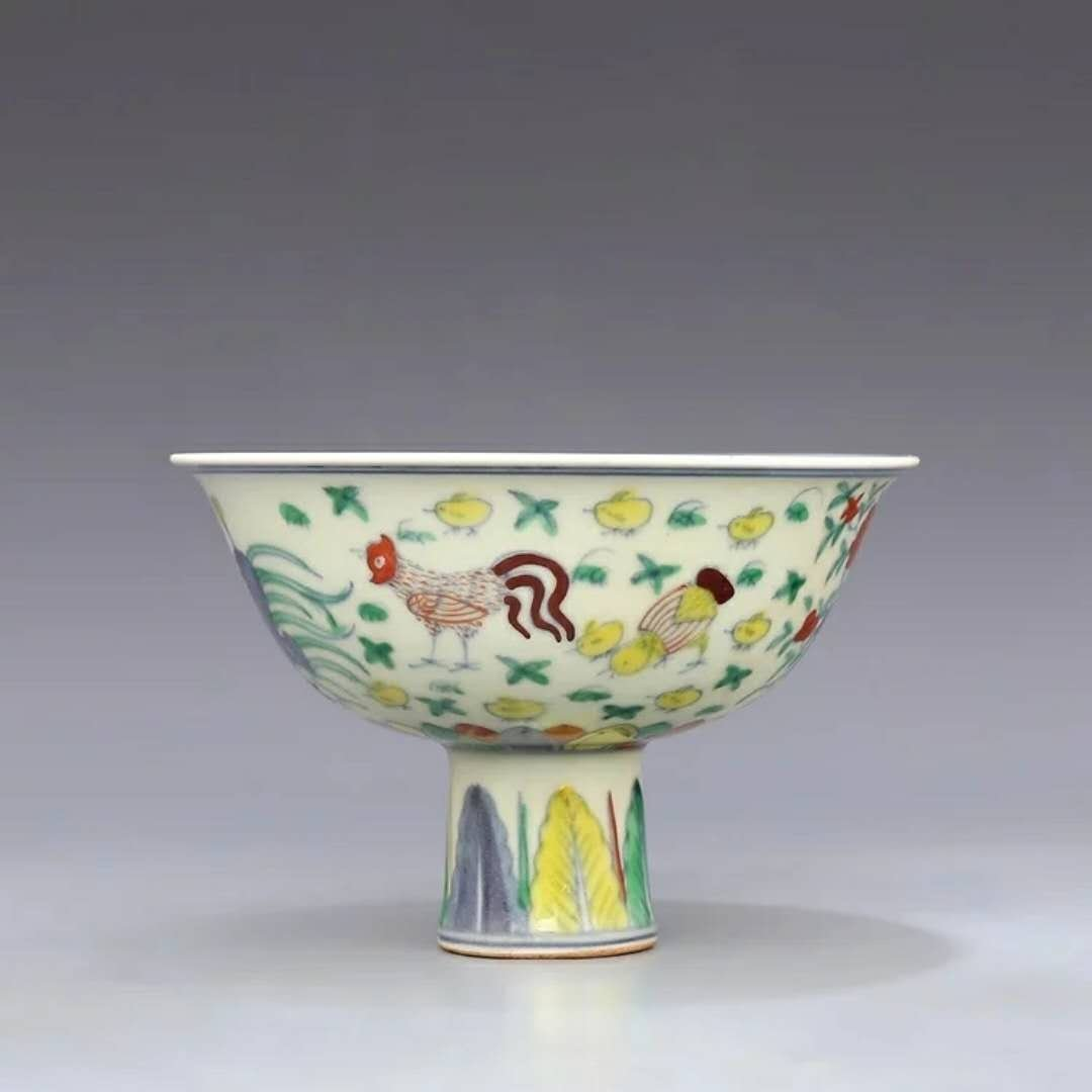 A famille rose Chinese porcelain high foot bowl