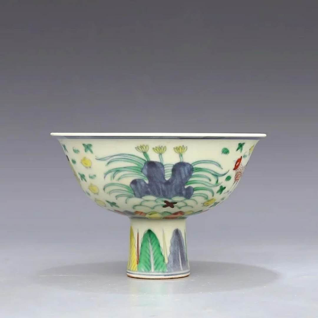 A famille rose Chinese porcelain high foot bowl - 2