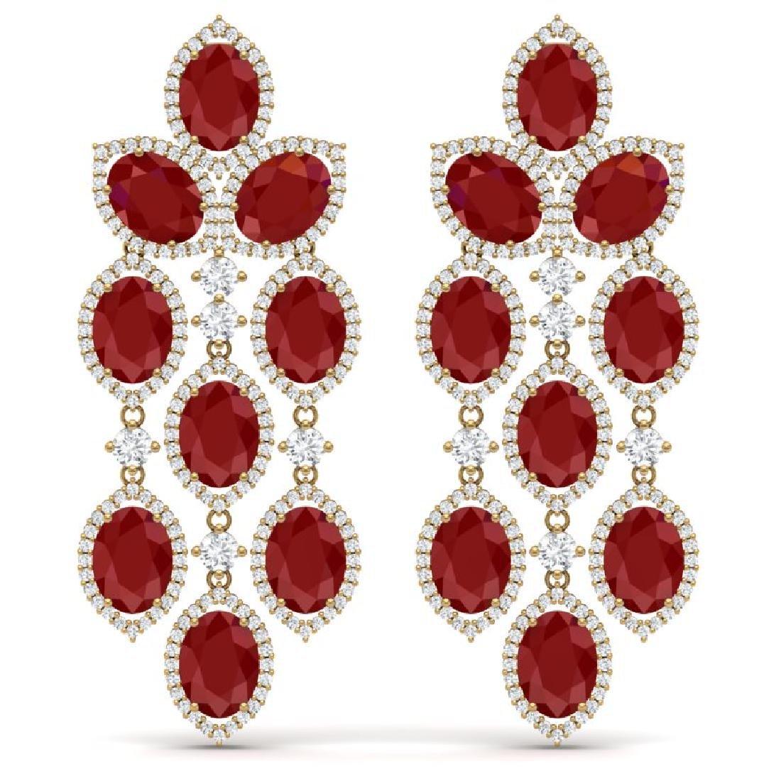 26.15 CTW Royalty Designer Ruby & VS Diamond Earrings