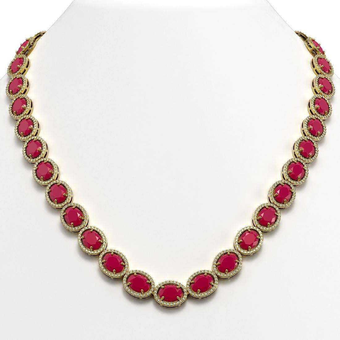 71.87 CTW Ruby & Diamond Halo Necklace 10K Yellow Gold