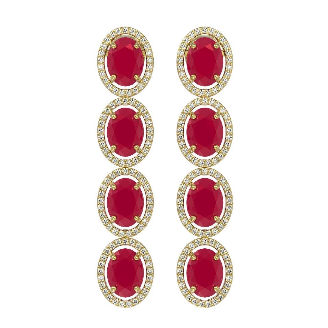 15.68 CTW Ruby & Diamond Halo Earrings 10K Yellow Gold