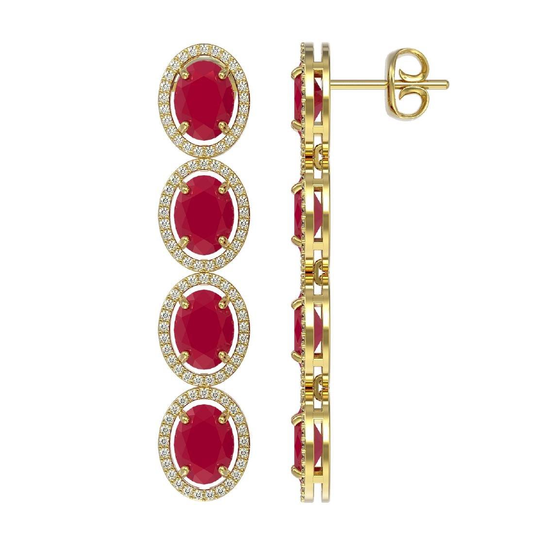 15.68 CTW Ruby & Diamond Halo Earrings 10K Yellow Gold - 2