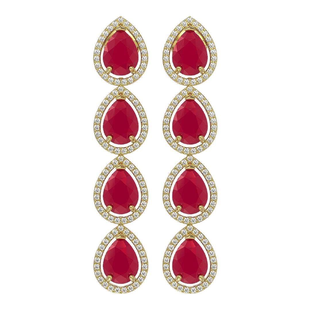 16.01 CTW Ruby & Diamond Halo Earrings 10K Yellow Gold