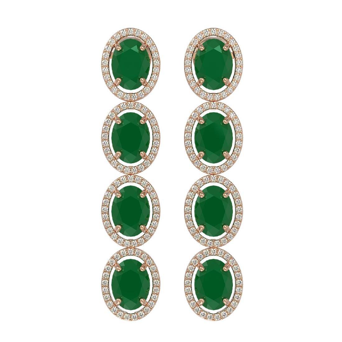 15.68 CTW Emerald & Diamond Halo Earrings 10K Rose Gold
