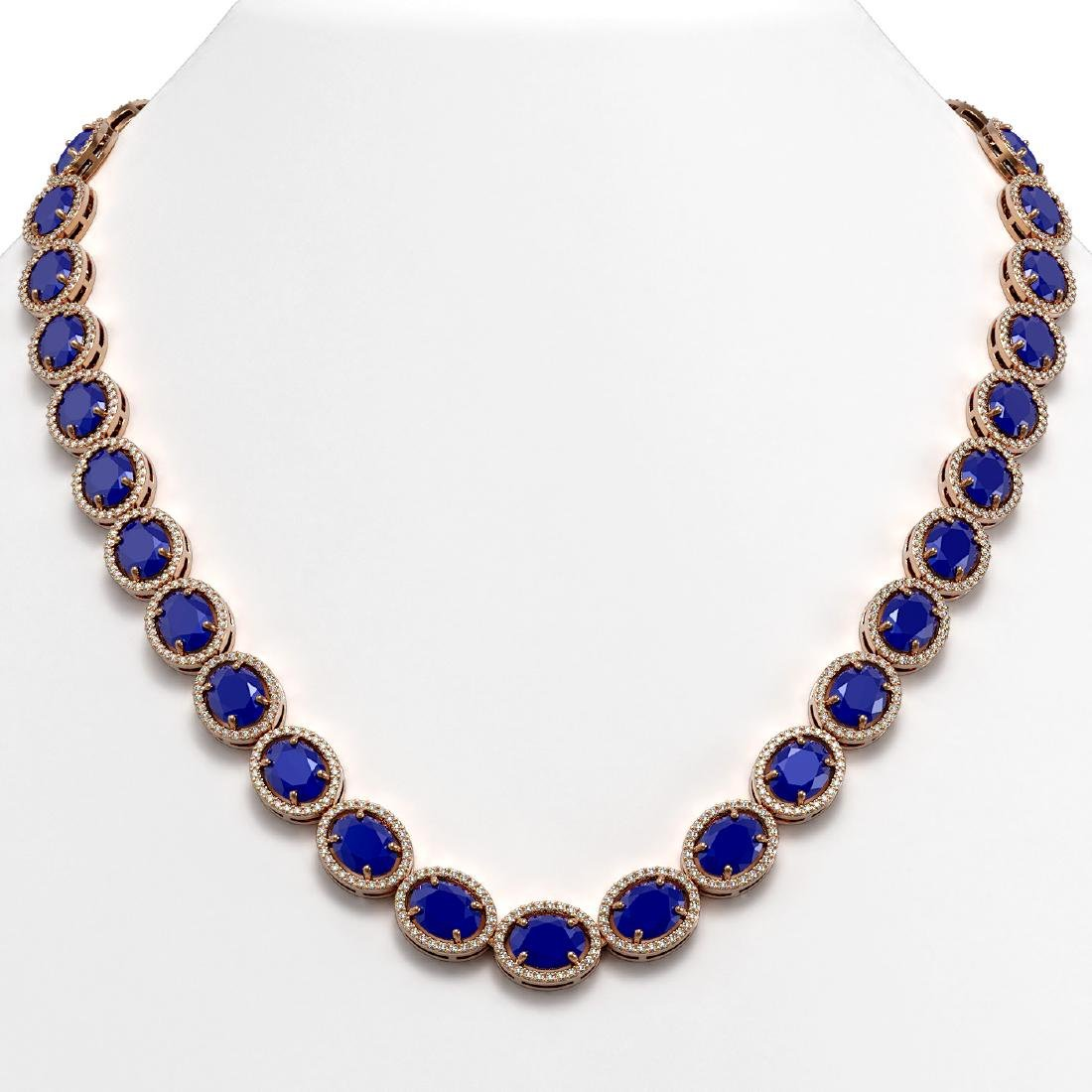 71.87 CTW Sapphire & Diamond Halo Necklace 10K Rose