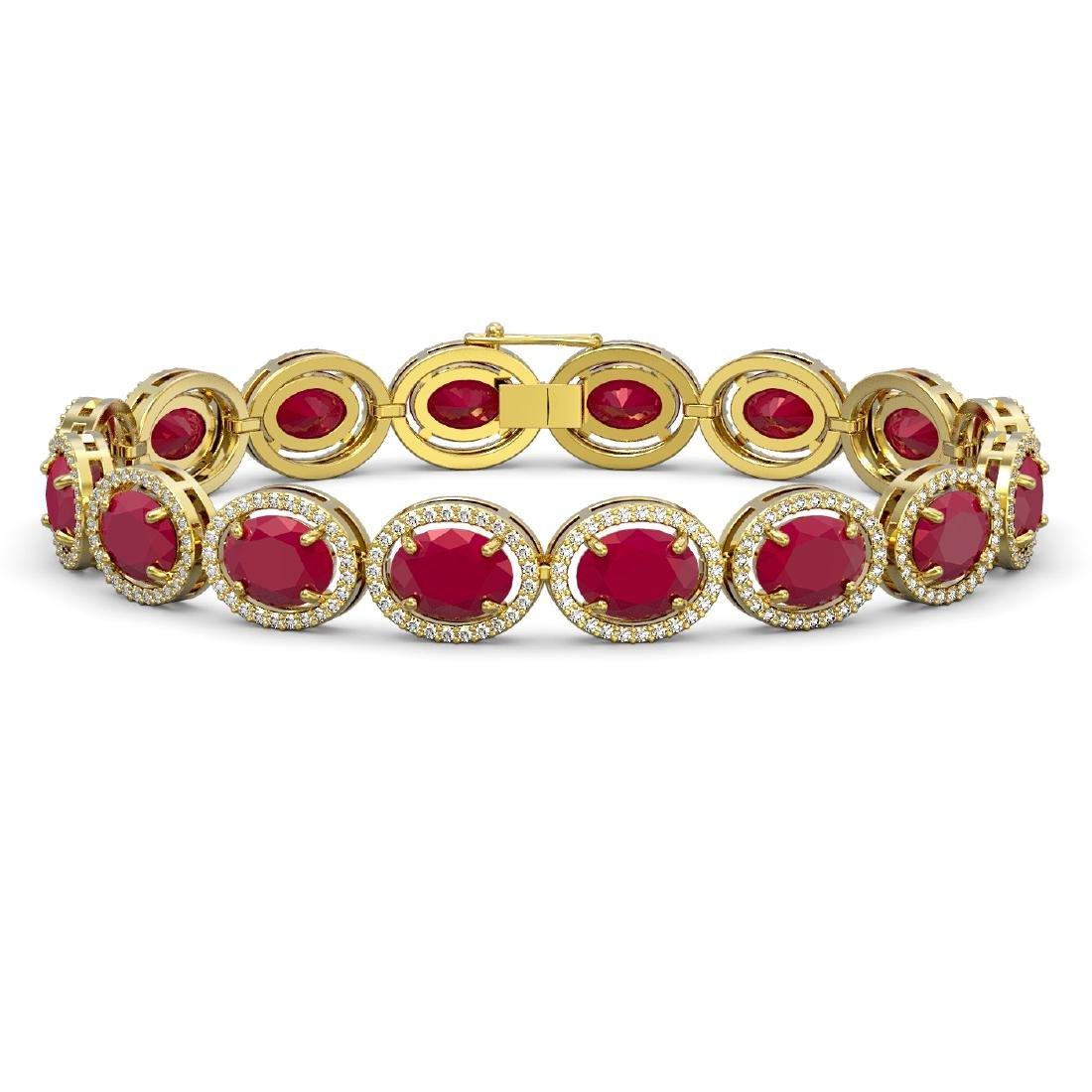 31.79 CTW Ruby & Diamond Halo Bracelet 10K Yellow Gold
