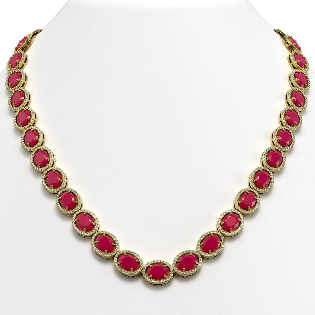 71.87 CTW Ruby & Diamond Halo Necklace 10K Yellow Gold