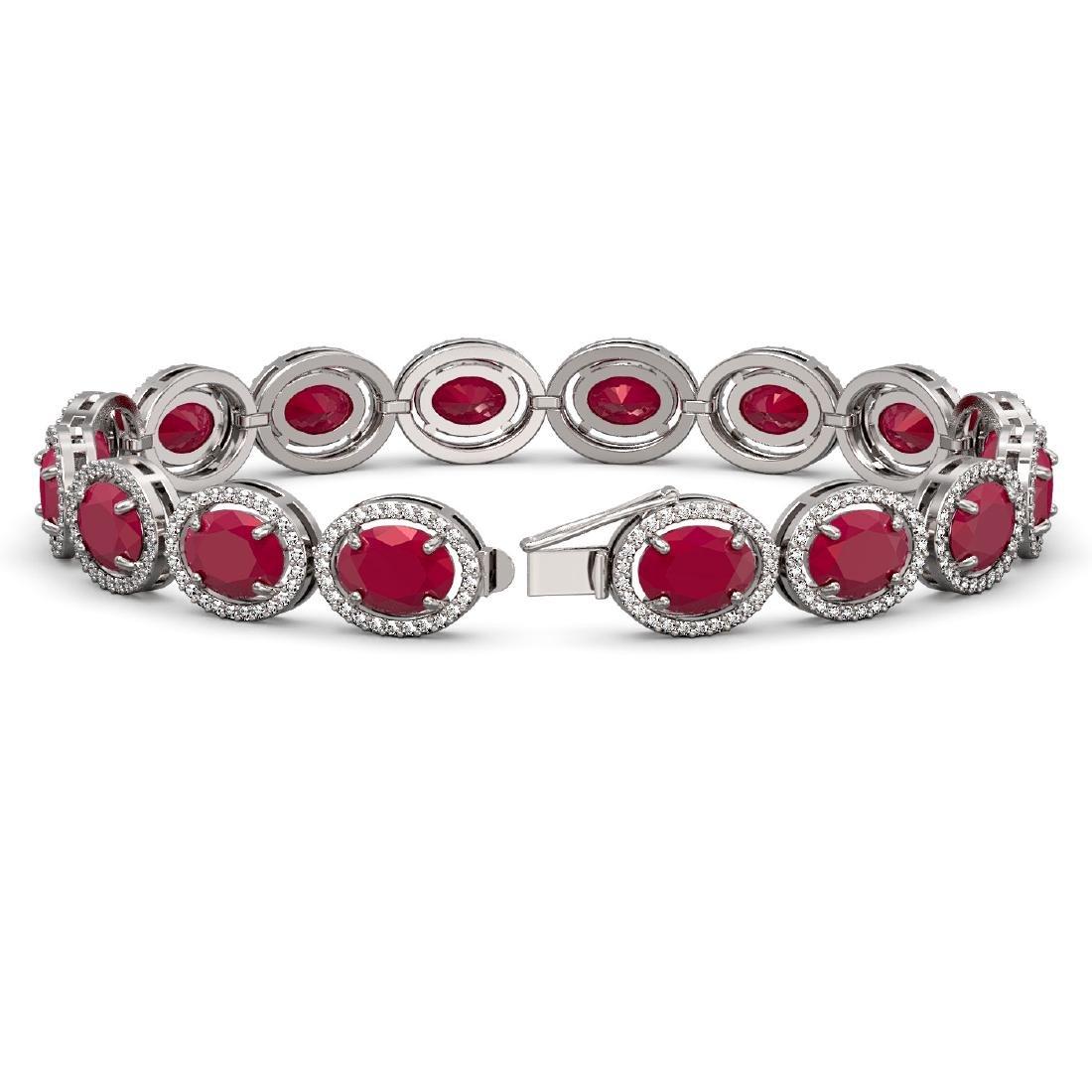 31.79 CTW Ruby & Diamond Halo Bracelet 10K White Gold - 2