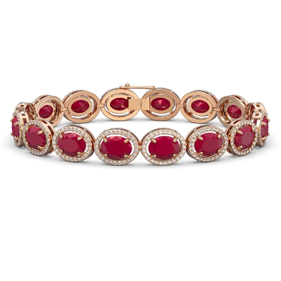 31.79 CTW Ruby & Diamond Halo Bracelet 10K Rose Gold