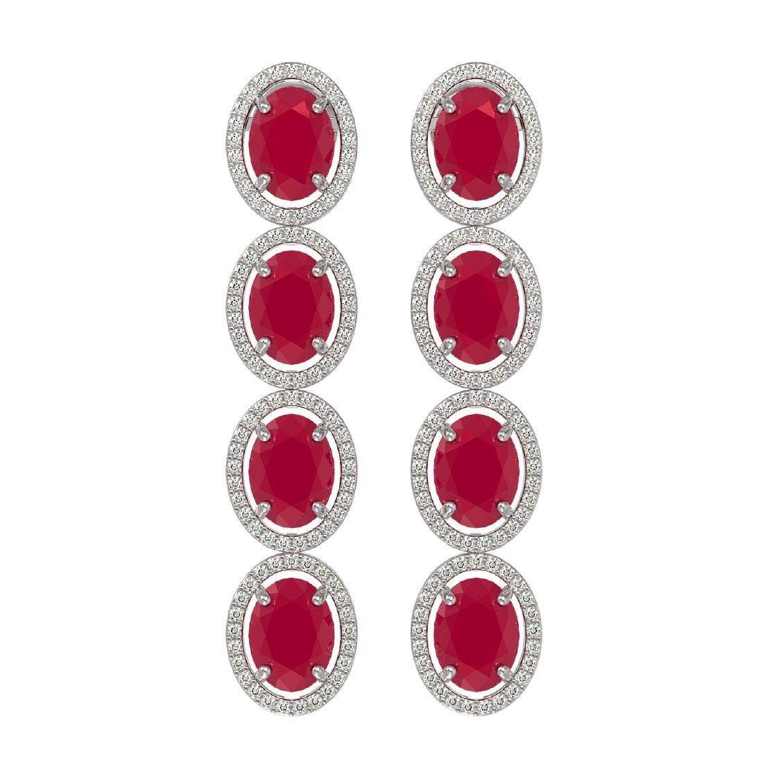 15.68 CTW Ruby & Diamond Halo Earrings 10K White Gold
