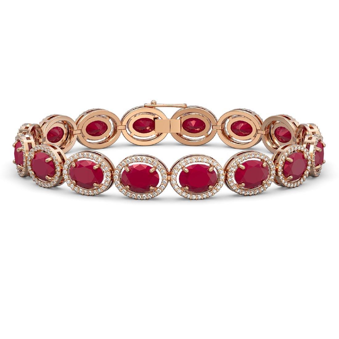31.79 CTW Ruby & Diamond Halo Bracelet 10K Rose Gold