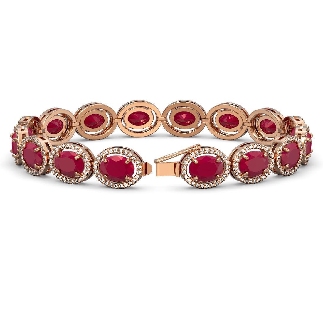 31.79 CTW Ruby & Diamond Halo Bracelet 10K Rose Gold - 2