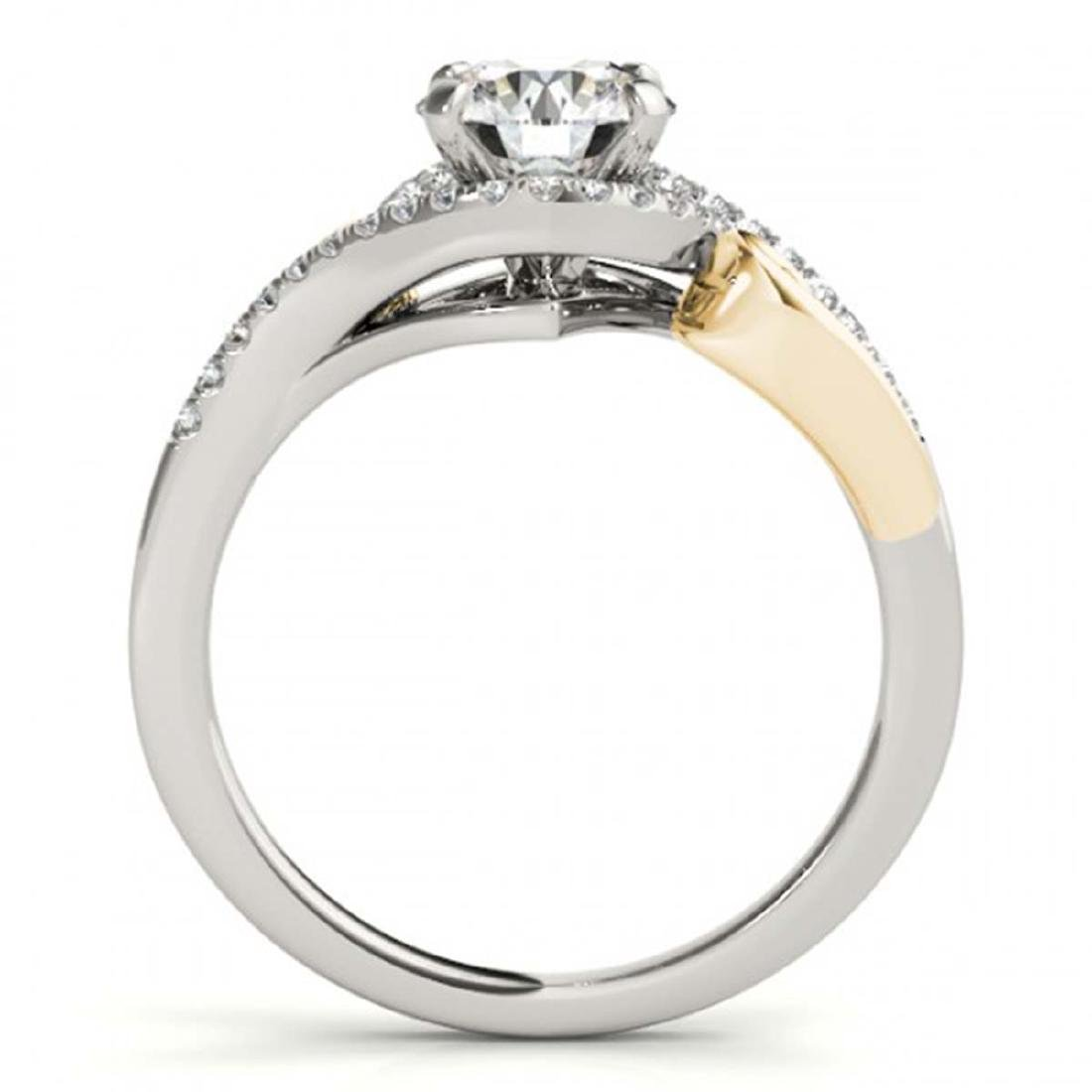 1 ctw VS/SI Diamond Solitaire Halo Ring 18K White & - 2