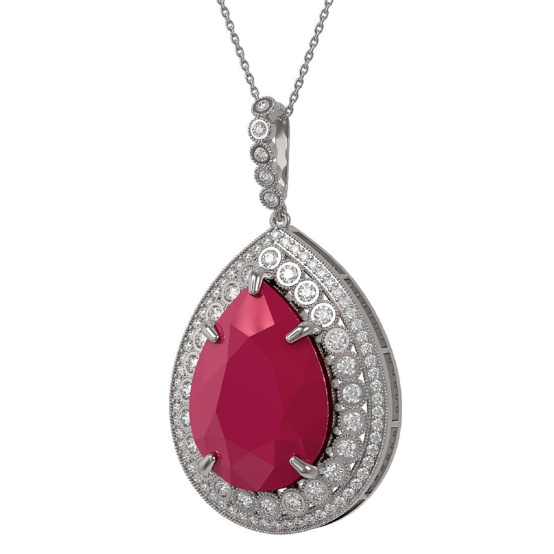 42.84 ctw Ruby & Diamond Necklace 14K White Gold -