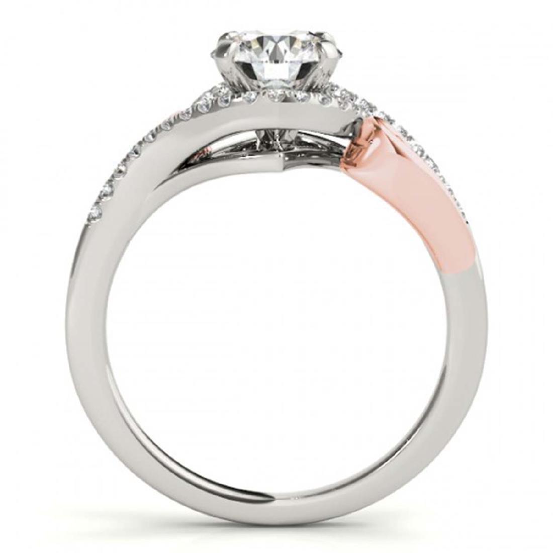 1 ctw VS/SI Diamond Solitaire Halo Ring 18K White & - 2