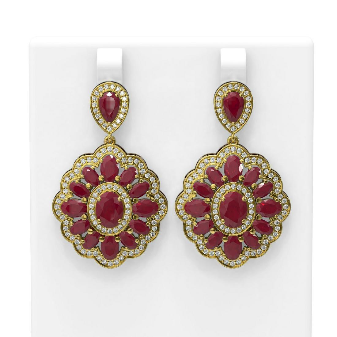 19.42 ctw Ruby & Diamond Earrings 18K Yellow Gold -