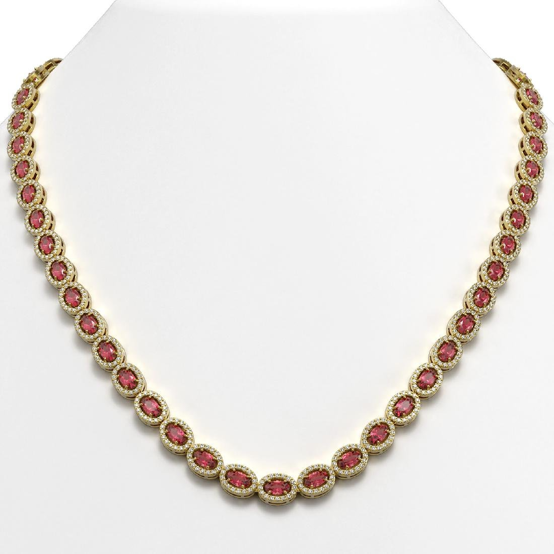 23.57 CTW Tourmaline & Diamond Halo Necklace 10K Yellow