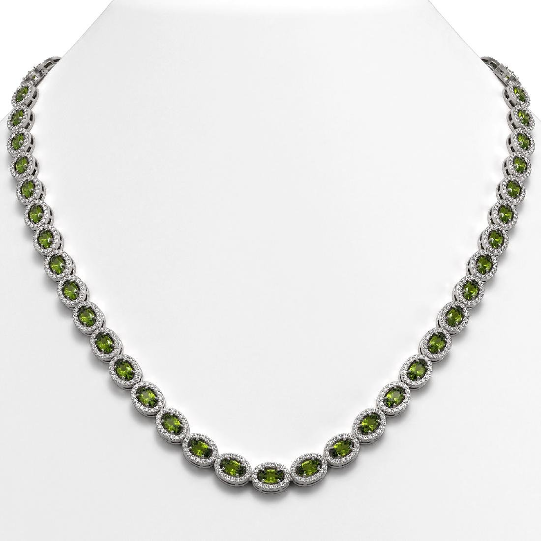 23.57 CTW Tourmaline & Diamond Halo Necklace 10K White