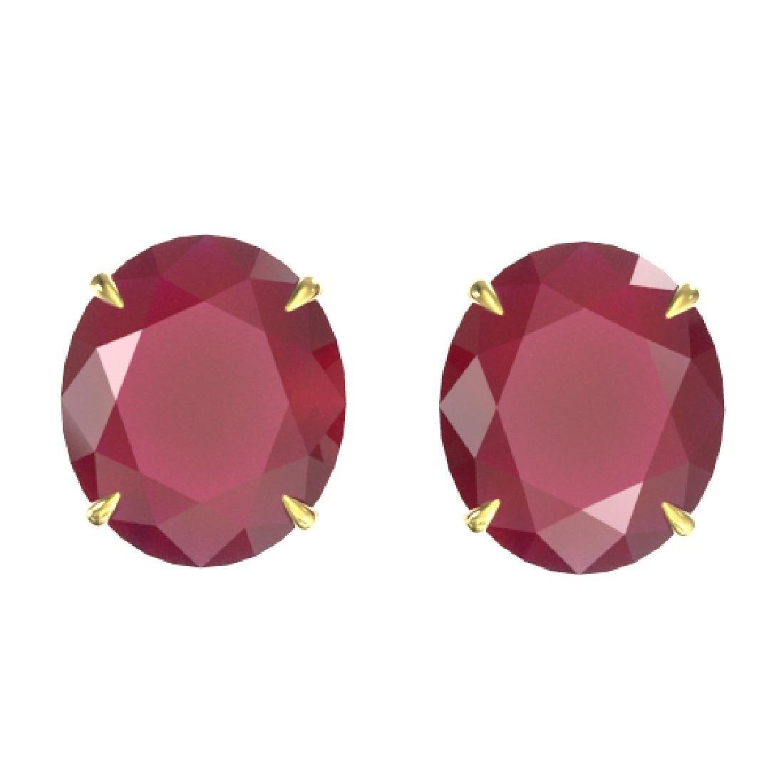 18 CTW Ruby Designer Solitaire Stud Earrings 18K Yellow