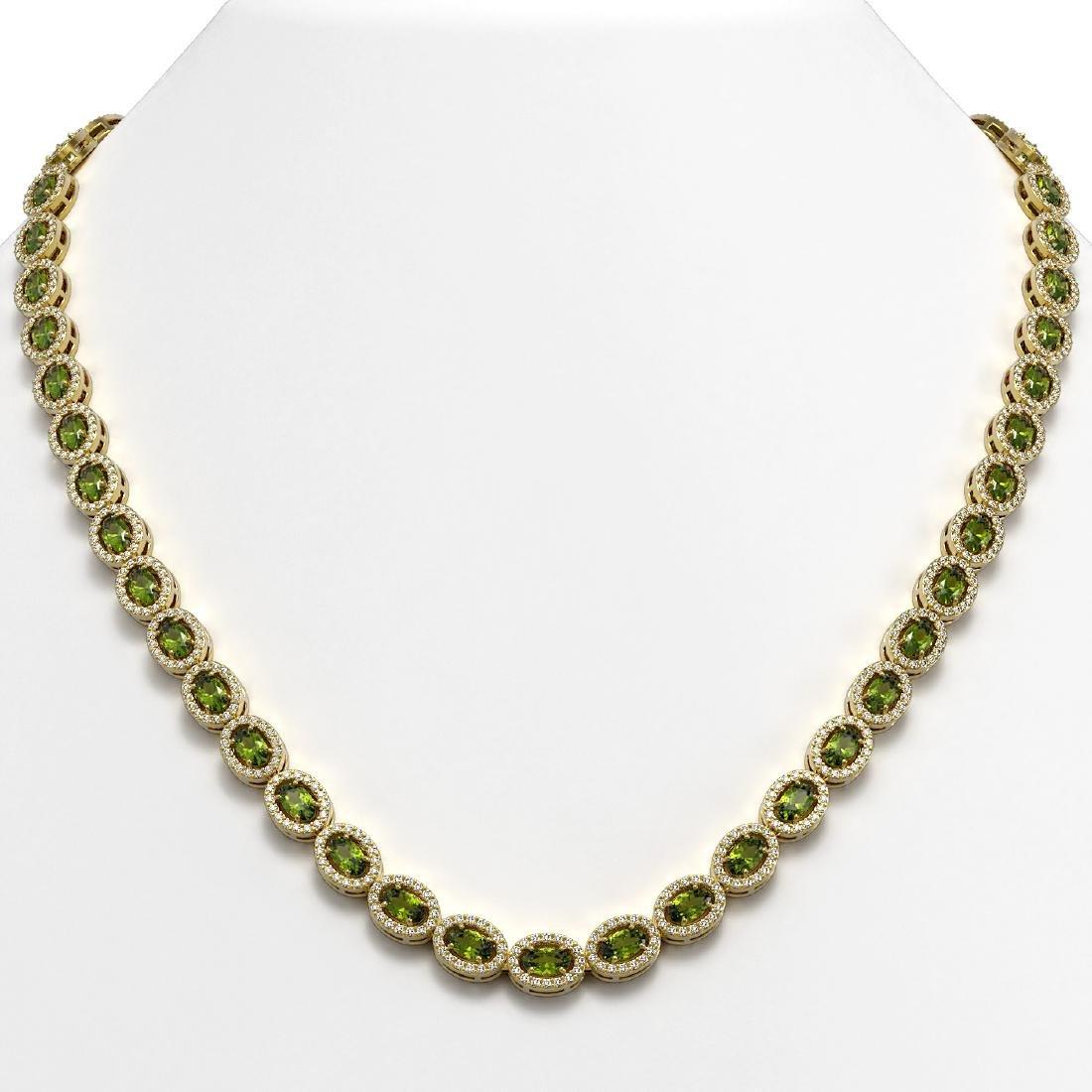 23.57 CTW Tourmaline & Diamond Halo Necklace 10K Yellow