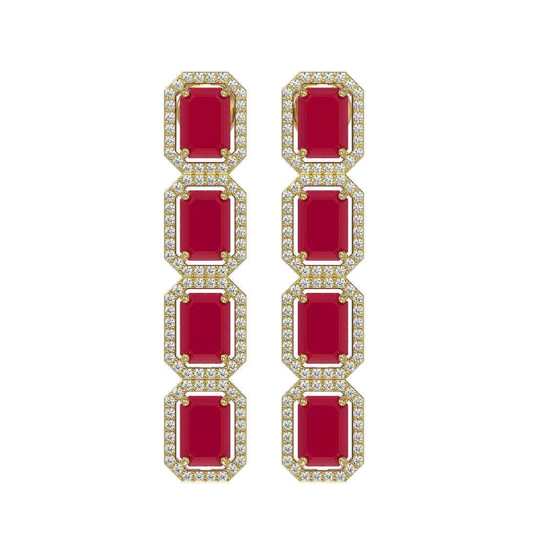 12.33 CTW Ruby & Diamond Halo Earrings 10K Yellow Gold