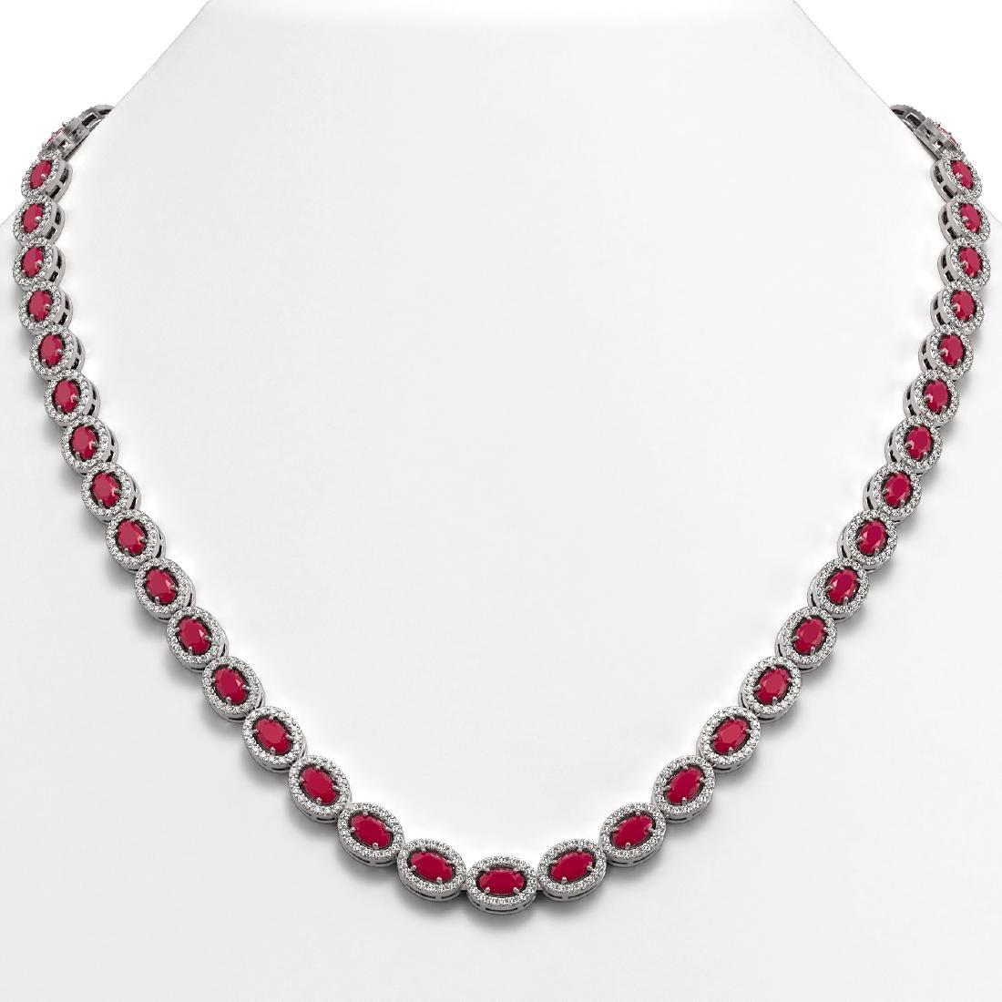 26.38 CTW Ruby & Diamond Halo Necklace 10K White Gold