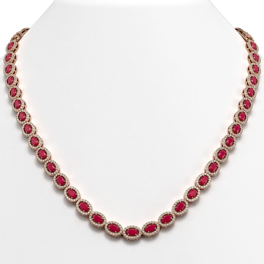 26.38 CTW Ruby & Diamond Halo Necklace 10K Rose Gold