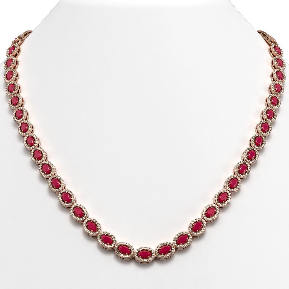 26.38 CTW Ruby & Diamond Halo Necklace 10K Rose Gold