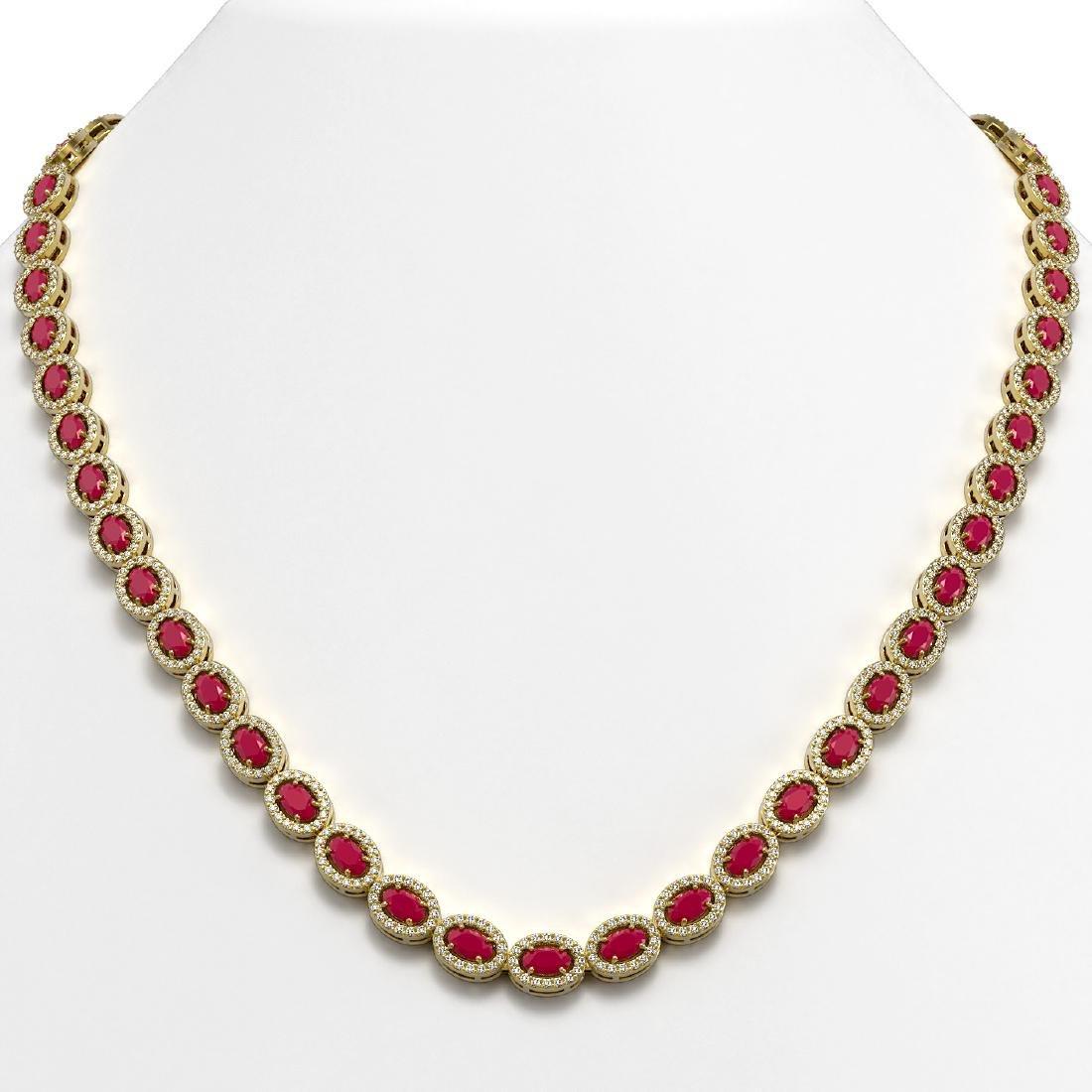 26.38 CTW Ruby & Diamond Halo Necklace 10K Yellow Gold