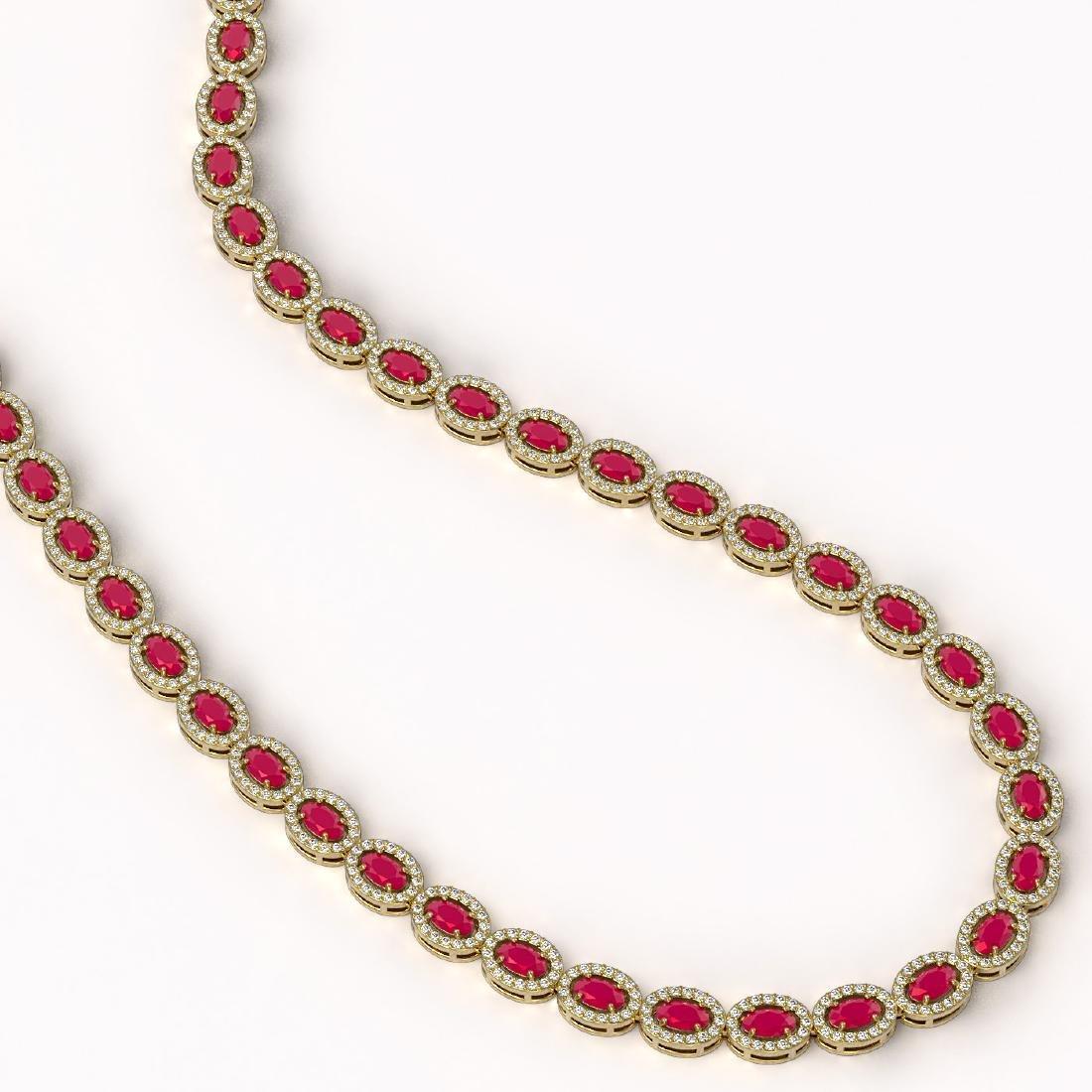 26.38 CTW Ruby & Diamond Halo Necklace 10K Yellow Gold - 2