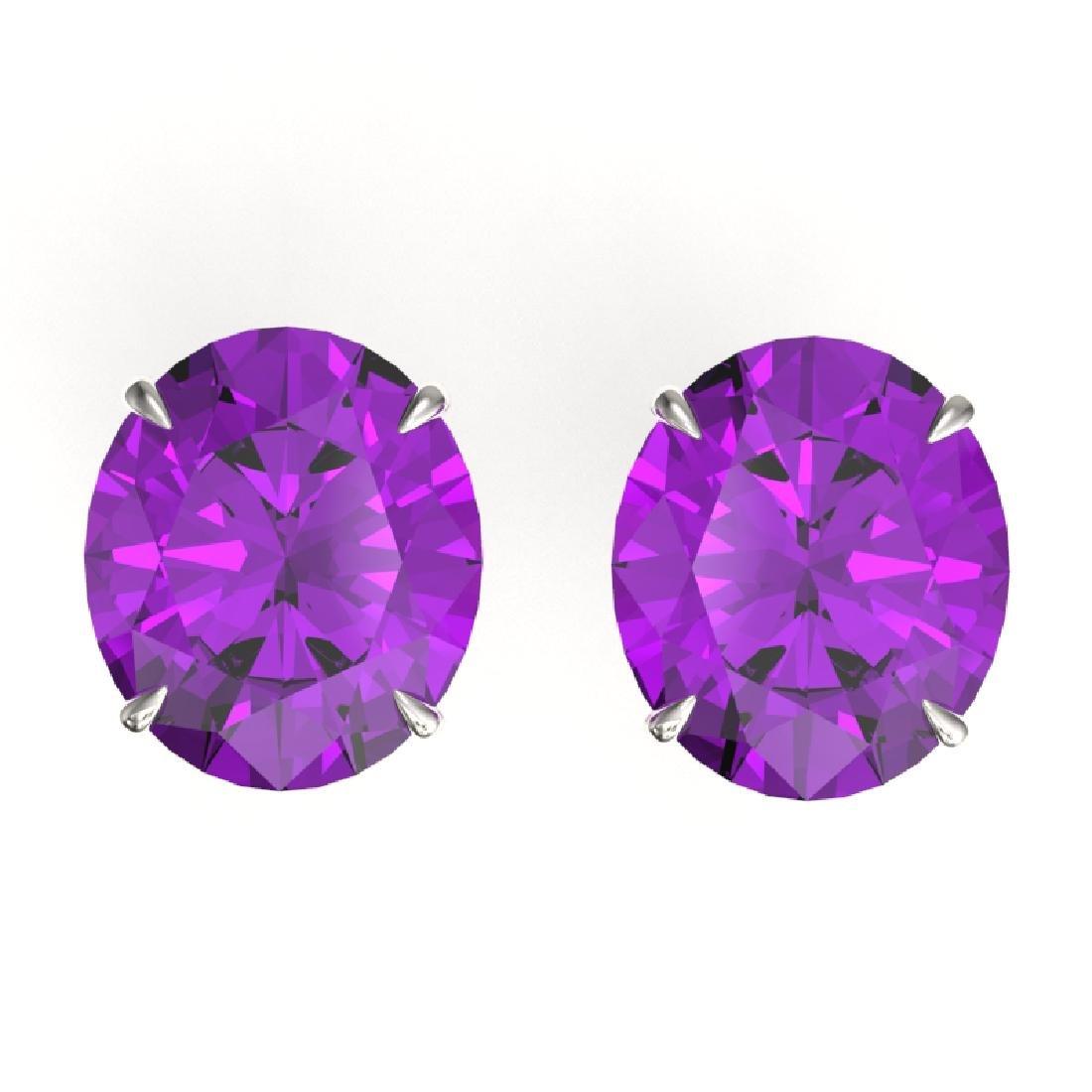 18 CTW Amethyst Designer Solitaire Stud Earrings 18K