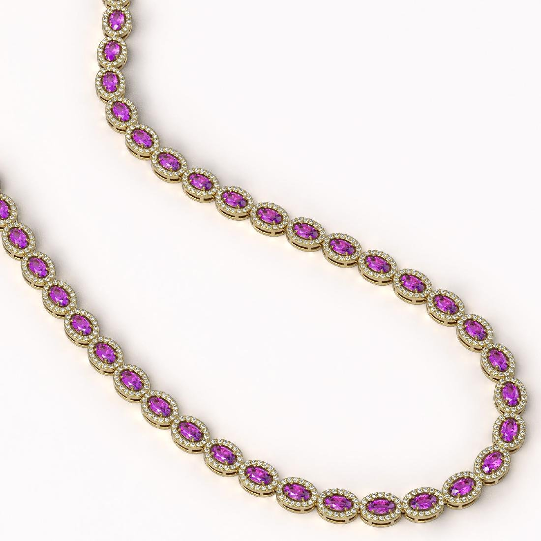 20.62 CTW Amethyst & Diamond Halo Necklace 10K Yellow - 2
