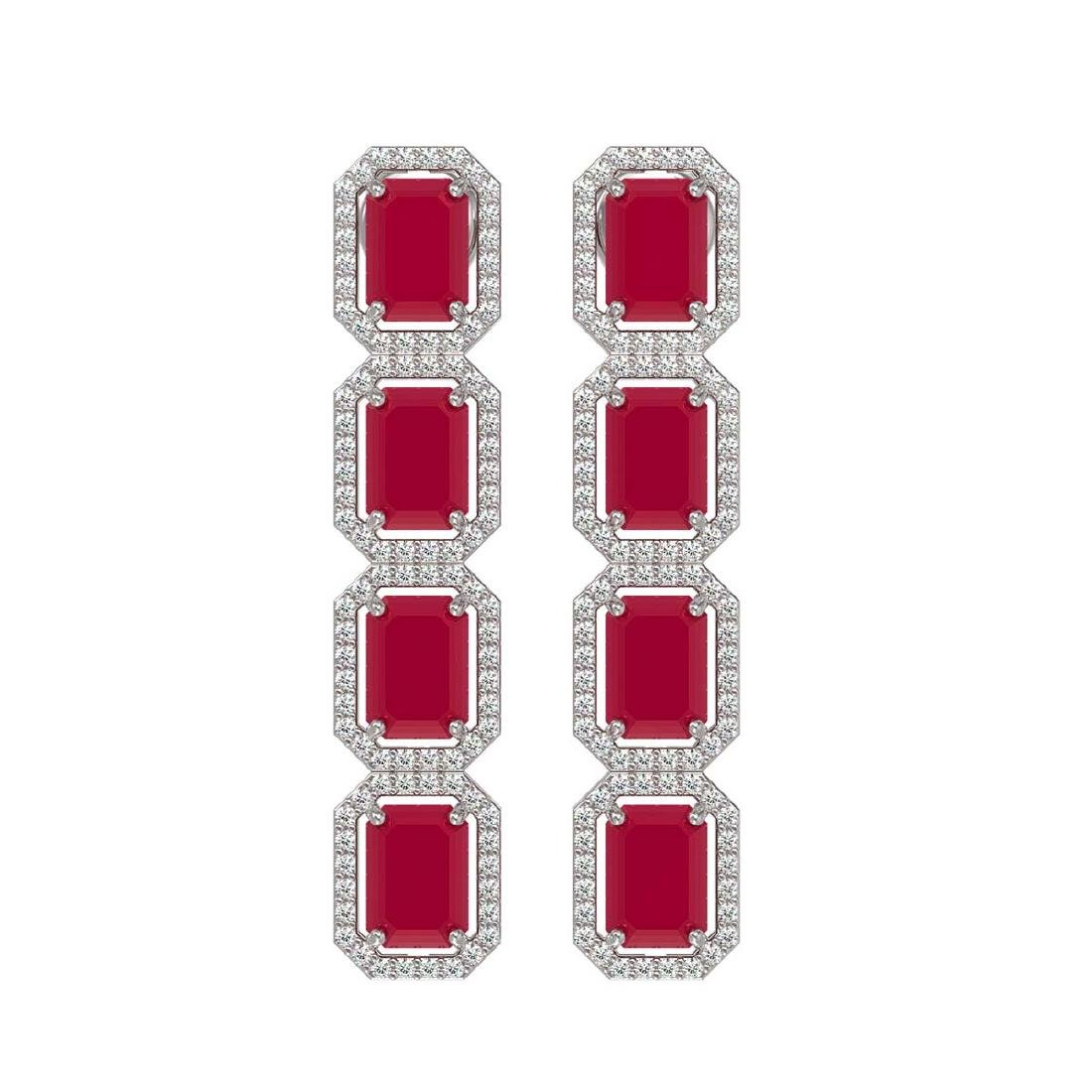 12.33 CTW Ruby & Diamond Halo Earrings 10K White Gold