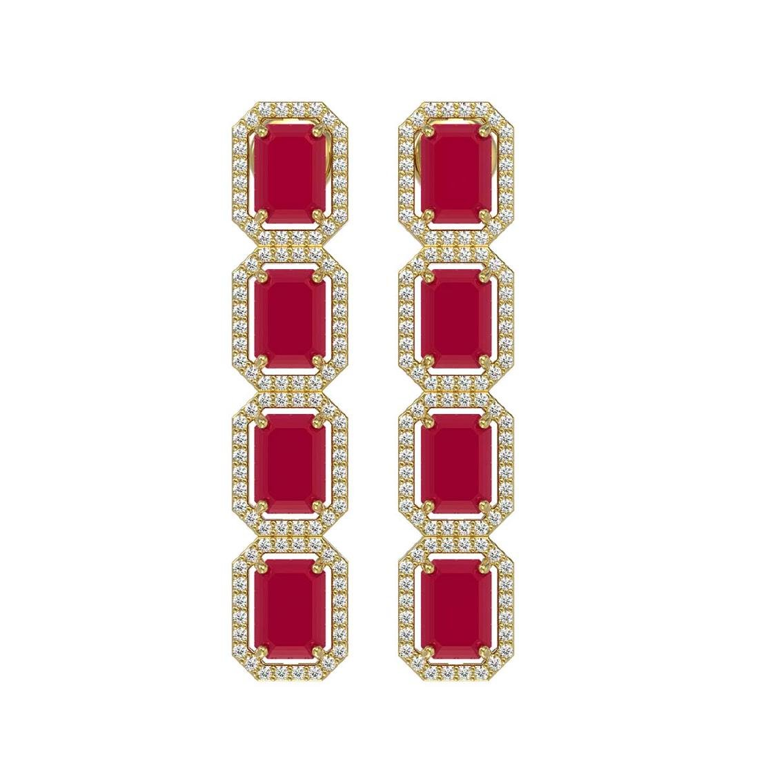 12.33 CTW Ruby & Diamond Halo Earrings 10K Yellow Gold