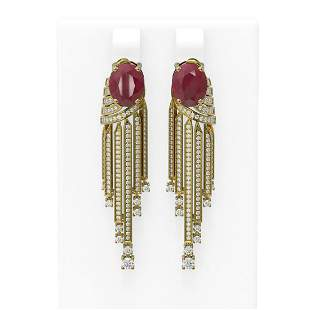 9.24 ctw Ruby & Diamond Earrings 18K Yellow Gold -