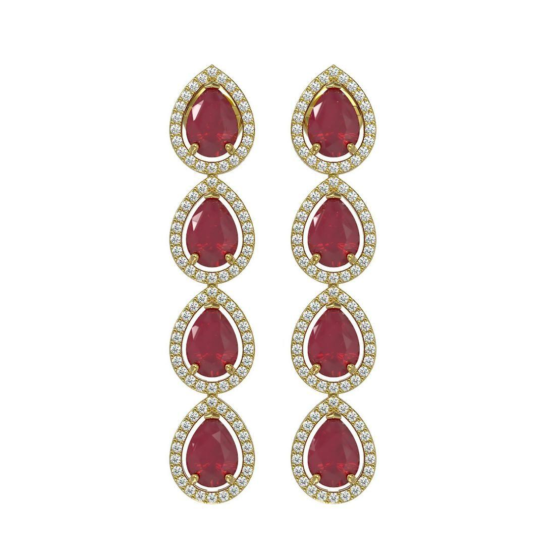 10.2 ctw Ruby & Diamond Micro Pave Halo Earrings 10k