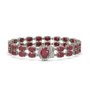 19.57 ctw Ruby & Diamond Bracelet 14K White Gold -