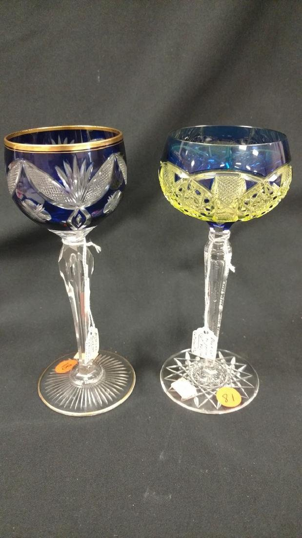 Russian Goblet Blue cut to Yellow cut to Clear Stem,