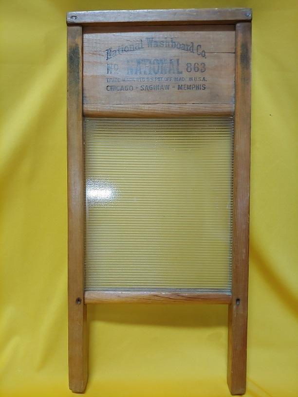 Washboard National Washboard Co.
