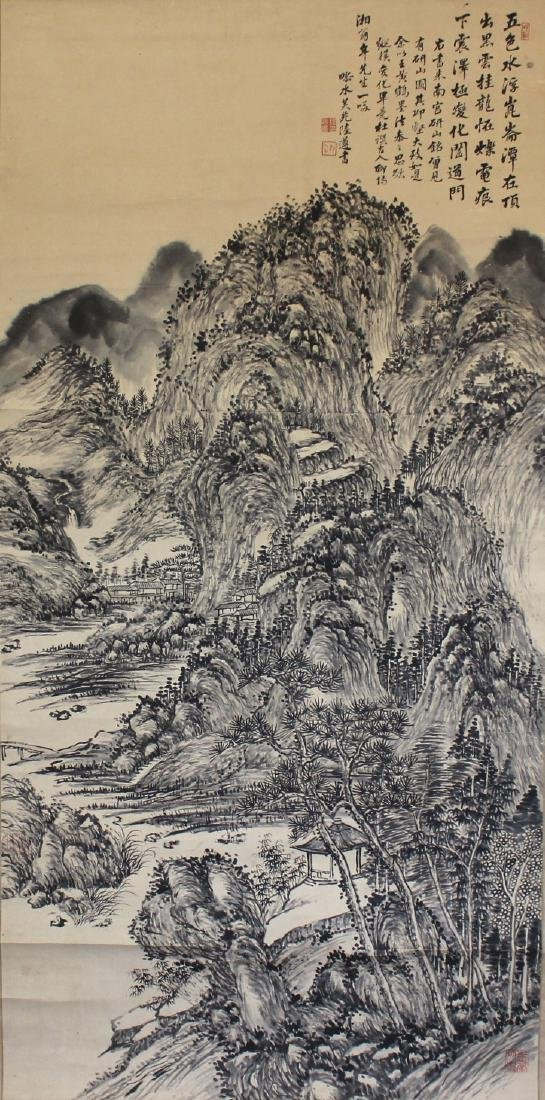 CHINESE INK PAINTING ON PAPER, SIGNED LU ZUN-SHU