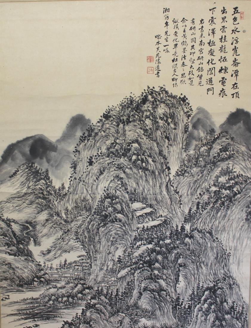 CHINESE INK PAINTING ON PAPER, SIGNED LU ZUN-SHU - 3