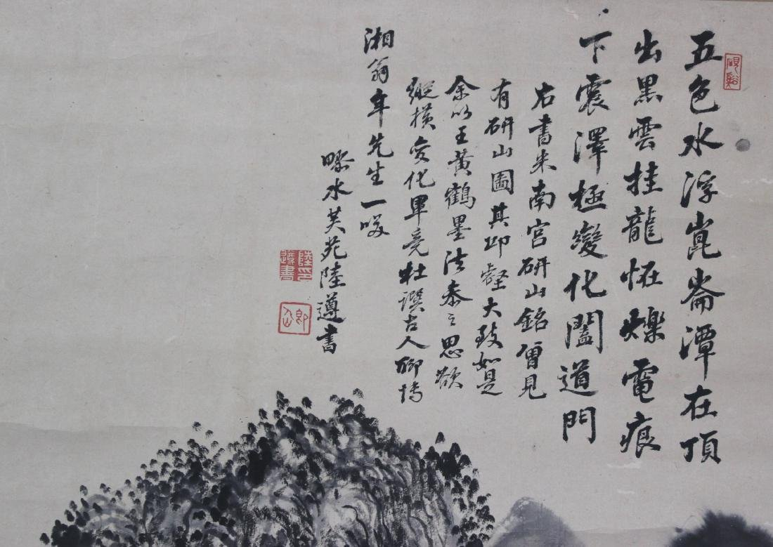 CHINESE INK PAINTING ON PAPER, SIGNED LU ZUN-SHU - 4